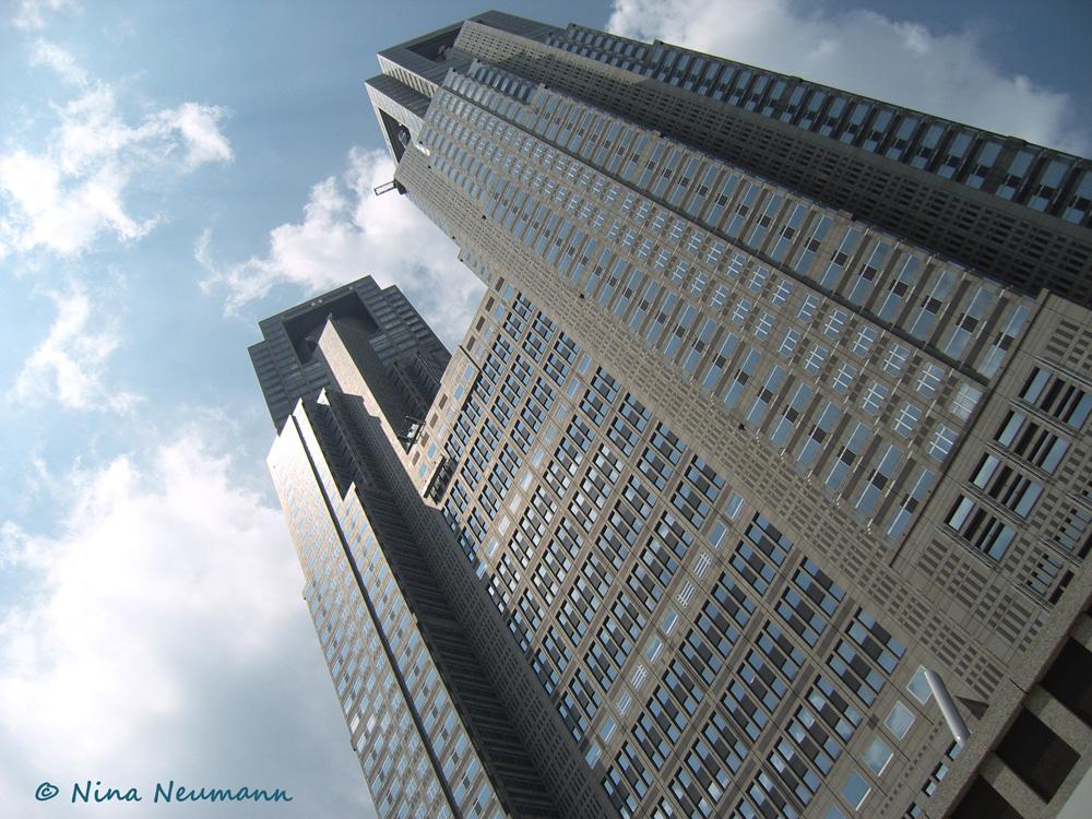 Shinjuku_Tokyo_city_hall