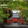 Japan_Stille1